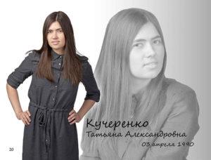 http://vipalbom.ru/wp-content/uploads/2016/09/20-16-300x228.jpg