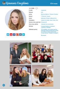 http://vipalbom.ru/wp-content/uploads/2016/09/20-20-204x300.jpg