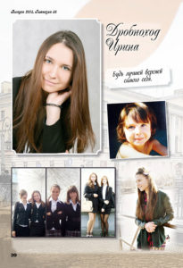 http://vipalbom.ru/wp-content/uploads/2016/09/20-24-205x300.jpg