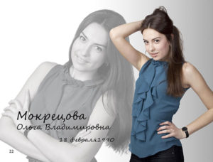 http://vipalbom.ru/wp-content/uploads/2016/09/22-16-300x228.jpg