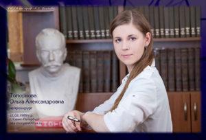 http://vipalbom.ru/wp-content/uploads/2016/09/22-17-300x204.jpg