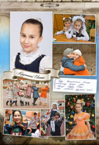 http://vipalbom.ru/wp-content/uploads/2016/09/22-39-204x300.jpg