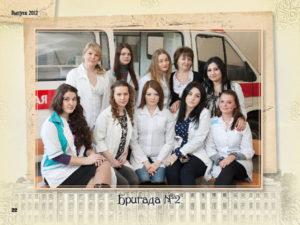 http://vipalbom.ru/wp-content/uploads/2016/09/22-52-300x225.jpg