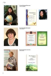 http://vipalbom.ru/wp-content/uploads/2016/09/22-57-204x300.jpg