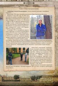 http://vipalbom.ru/wp-content/uploads/2016/09/23-55-204x300.jpg