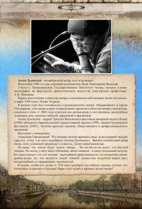 http://vipalbom.ru/wp-content/uploads/2016/09/24-59-204x300.jpg