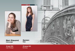http://vipalbom.ru/wp-content/uploads/2016/09/25-13-300x205.jpg