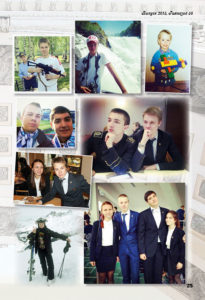http://vipalbom.ru/wp-content/uploads/2016/09/25-20-205x300.jpg