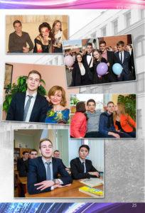 http://vipalbom.ru/wp-content/uploads/2016/09/25-28-204x300.jpg