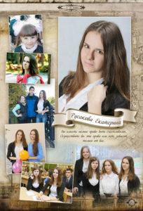 http://vipalbom.ru/wp-content/uploads/2016/09/25-4-204x300.jpg