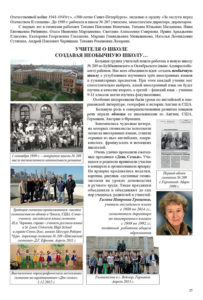http://vipalbom.ru/wp-content/uploads/2016/09/25-47-203x300.jpg