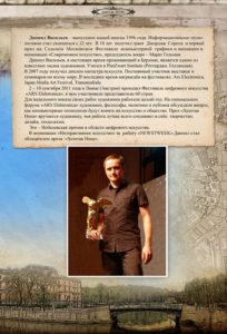 http://vipalbom.ru/wp-content/uploads/2016/09/25-48-204x300.jpg