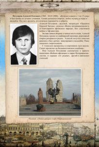 http://vipalbom.ru/wp-content/uploads/2016/09/26-49-204x300.jpg