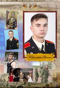 http://vipalbom.ru/wp-content/uploads/2016/09/27-10-204x300.jpg