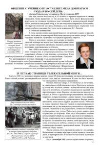http://vipalbom.ru/wp-content/uploads/2016/09/27-47-203x300.jpg