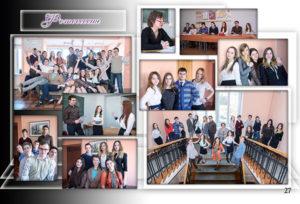http://vipalbom.ru/wp-content/uploads/2016/09/27-copy-2-300x204.jpg