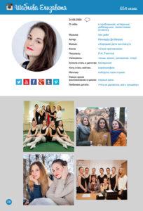 http://vipalbom.ru/wp-content/uploads/2016/09/28-17-204x300.jpg