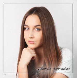 http://vipalbom.ru/wp-content/uploads/2016/09/28-33-297x300.jpg