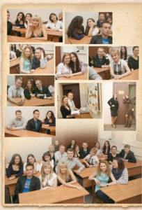http://vipalbom.ru/wp-content/uploads/2016/09/28-44-204x300.jpg