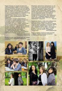 http://vipalbom.ru/wp-content/uploads/2016/09/29-25-204x300.jpg