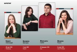 http://vipalbom.ru/wp-content/uploads/2016/09/30-13-300x205.jpg
