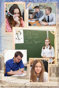 http://vipalbom.ru/wp-content/uploads/2016/09/30-28-204x300.jpg