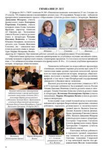 http://vipalbom.ru/wp-content/uploads/2016/09/30-47-203x300.jpg