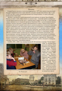 http://vipalbom.ru/wp-content/uploads/2016/09/30-48-204x300.jpg