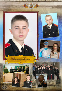 http://vipalbom.ru/wp-content/uploads/2016/09/32-12-204x300.jpg