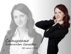 http://vipalbom.ru/wp-content/uploads/2016/09/32-16-300x228.jpg