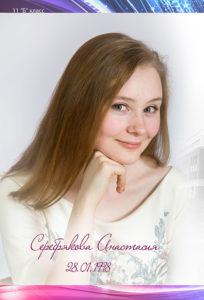 http://vipalbom.ru/wp-content/uploads/2016/09/32-29-204x300.jpg