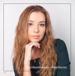 http://vipalbom.ru/wp-content/uploads/2016/09/32-34-297x300.jpg