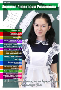 http://vipalbom.ru/wp-content/uploads/2016/09/32-35-204x300.jpg