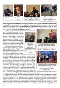 http://vipalbom.ru/wp-content/uploads/2016/09/32-48-203x300.jpg
