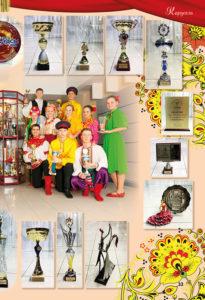 http://vipalbom.ru/wp-content/uploads/2016/09/33-37-205x300.jpg