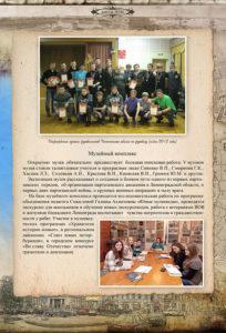 http://vipalbom.ru/wp-content/uploads/2016/09/33-39-204x300.jpg