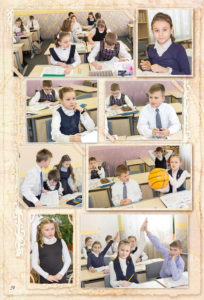http://vipalbom.ru/wp-content/uploads/2016/09/34-33-204x300.jpg
