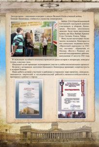 http://vipalbom.ru/wp-content/uploads/2016/09/34-40-204x300.jpg