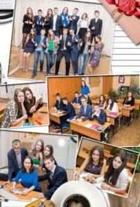 http://vipalbom.ru/wp-content/uploads/2016/09/35-16-204x300.jpg