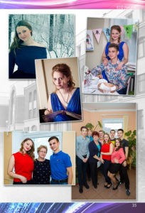 http://vipalbom.ru/wp-content/uploads/2016/09/35-24-204x300.jpg