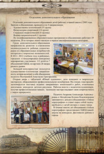 http://vipalbom.ru/wp-content/uploads/2016/09/35-38-204x300.jpg