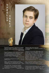 http://vipalbom.ru/wp-content/uploads/2016/09/36-22-204x300.jpg