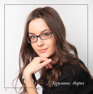 http://vipalbom.ru/wp-content/uploads/2016/09/36-26-297x300.jpg