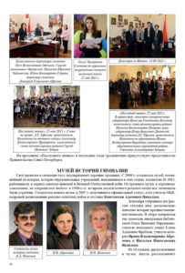 http://vipalbom.ru/wp-content/uploads/2016/09/36-38-203x300.jpg