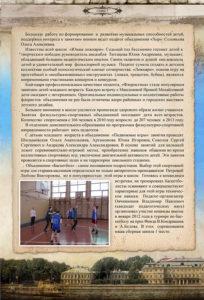 http://vipalbom.ru/wp-content/uploads/2016/09/36-39-204x300.jpg
