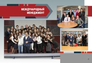 http://vipalbom.ru/wp-content/uploads/2016/09/37-10-300x205.jpg