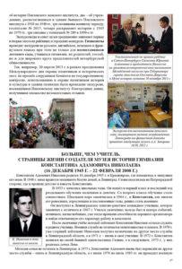 http://vipalbom.ru/wp-content/uploads/2016/09/37-35-203x300.jpg