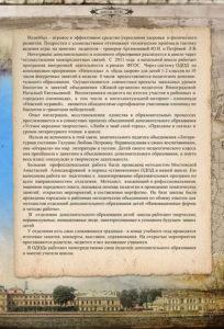 http://vipalbom.ru/wp-content/uploads/2016/09/37-36-204x300.jpg