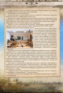 http://vipalbom.ru/wp-content/uploads/2016/09/38-35-204x300.jpg