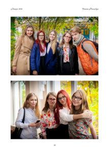 http://vipalbom.ru/wp-content/uploads/2016/09/39-19-214x300.jpg